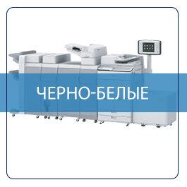 Черно-белые Medium Production